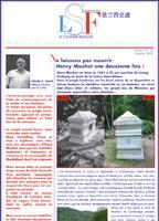 Le Souvenir Francais - Newsletter #22