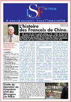 Le souvenir Francais - Newsletter #24