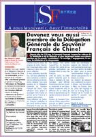 Le Souvenir Francais - Newsletter #25