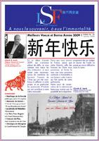 Le Souvenir Francais - Newsletter #26