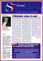 Newsletter 35