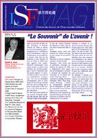 Newsletter_36