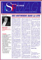 Newsletter 40