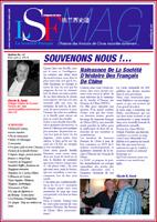 Newsletter 42