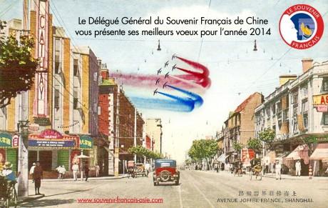 avenue Joffre-modfis-ok-01 2