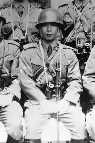 Lieutenant Isao Oyama