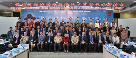 Participants à la Conférence